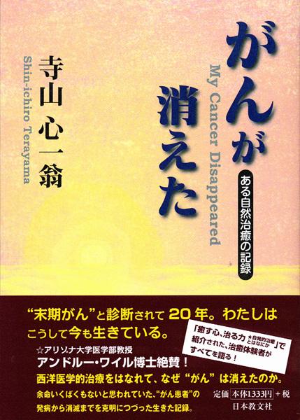 goods_book01